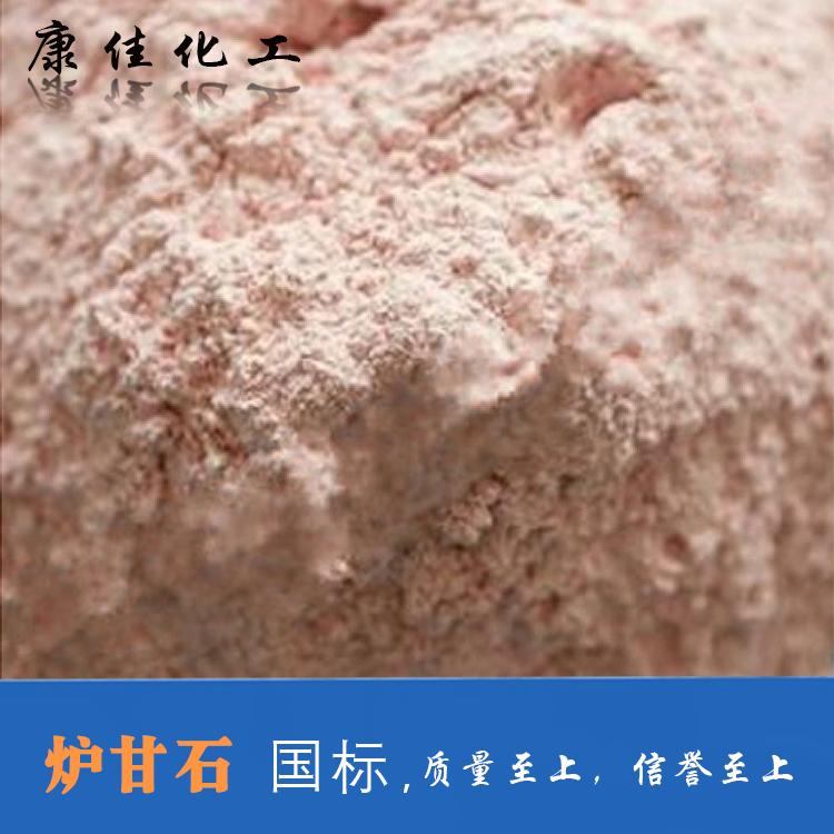 武汉工业炉甘石粉