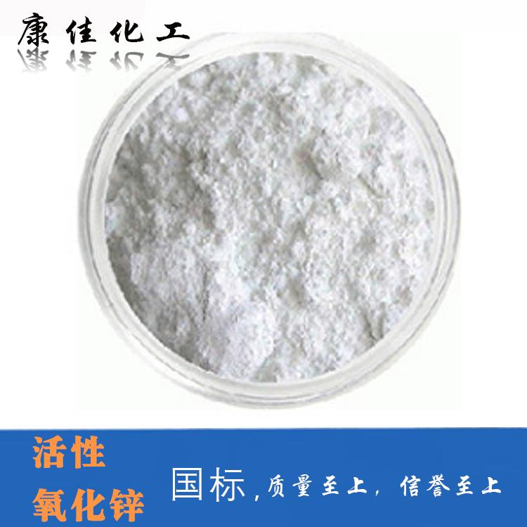 武汉氧化锌